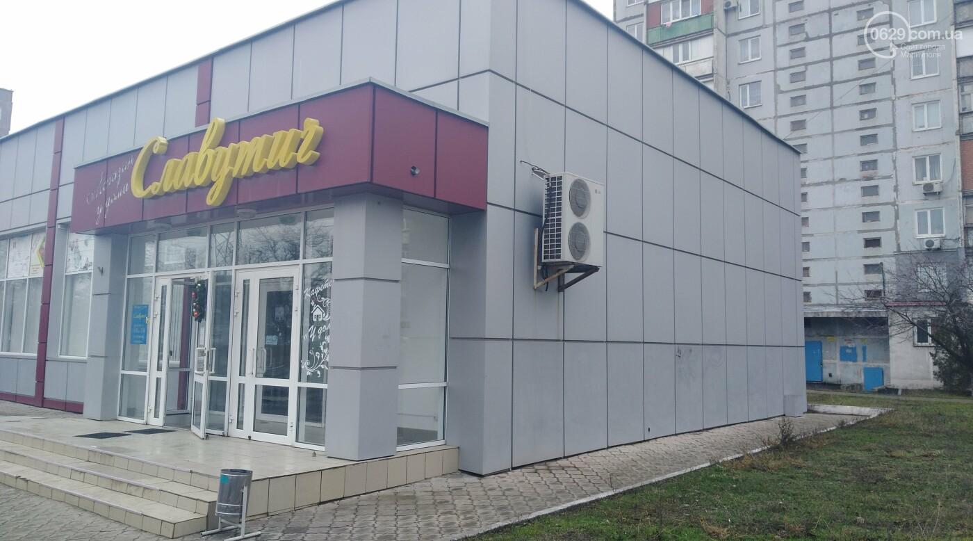 """Первый и единственный в Мариуполе """"Магазин у дома"""" выставлен на продажу, - ФОТО, фото-3"""
