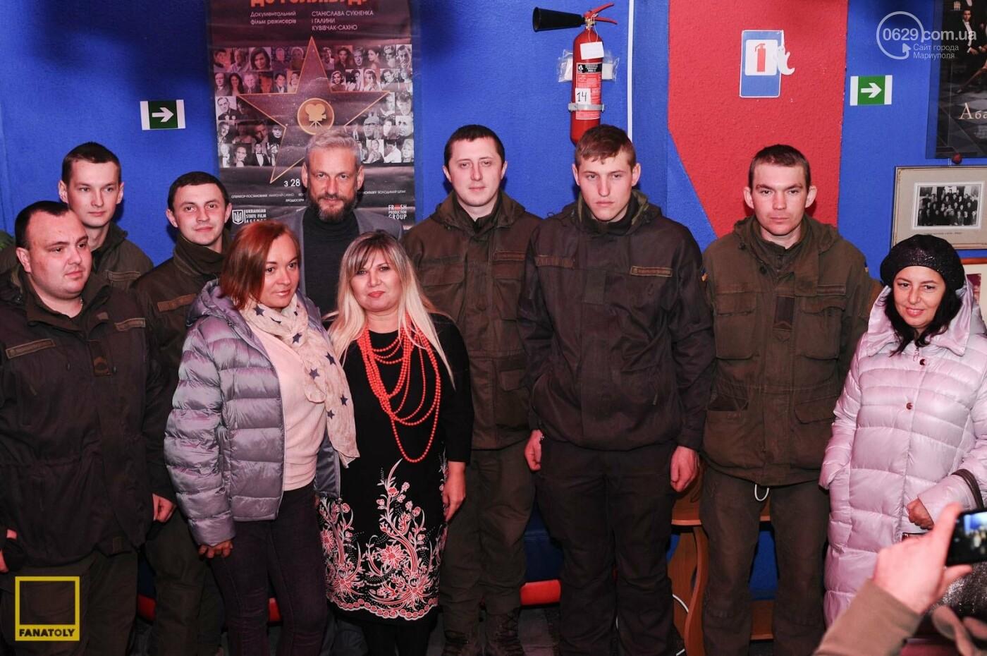 В Мариуполе можно увидеть фильм об украинцах, которые покорили Голливуд, - ФОТО, фото-4
