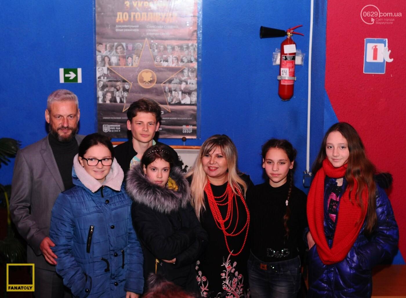 В Мариуполе можно увидеть фильм об украинцах, которые покорили Голливуд, - ФОТО, фото-5