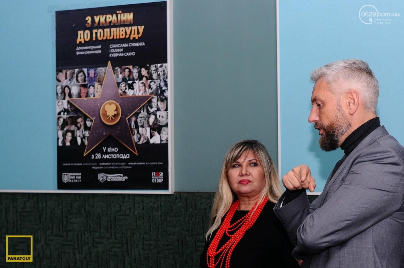 В Мариуполе можно увидеть фильм об украинцах, которые покорили Голливуд, - ФОТО, фото-1