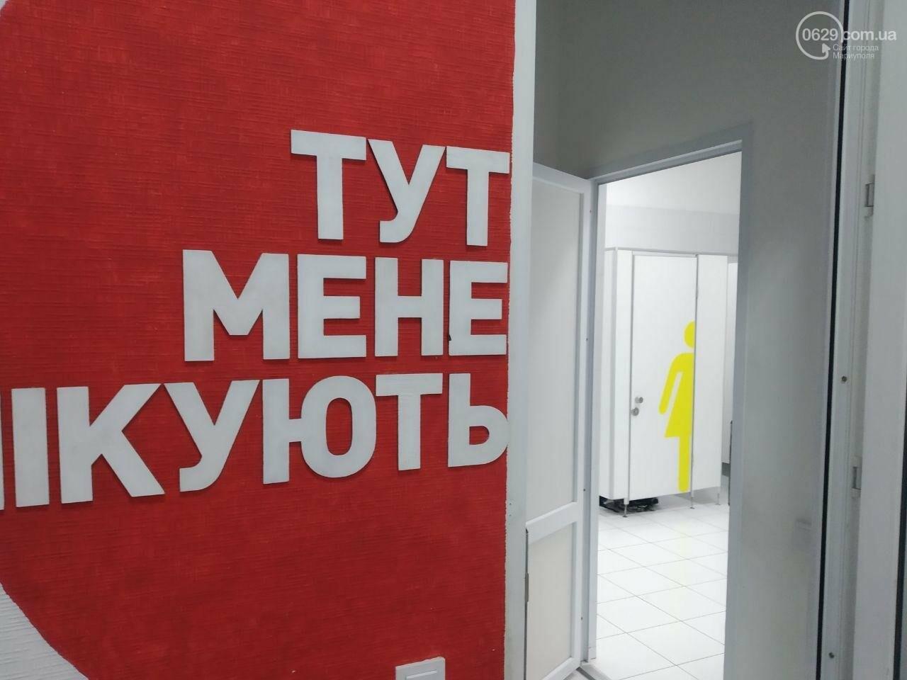 Школа, которую придумали родители, - ФОТО, фото-19