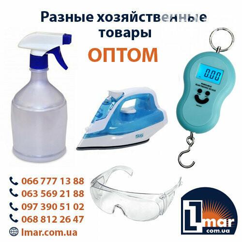 Ручной инструмент (хозтовары) оптом, фото-4