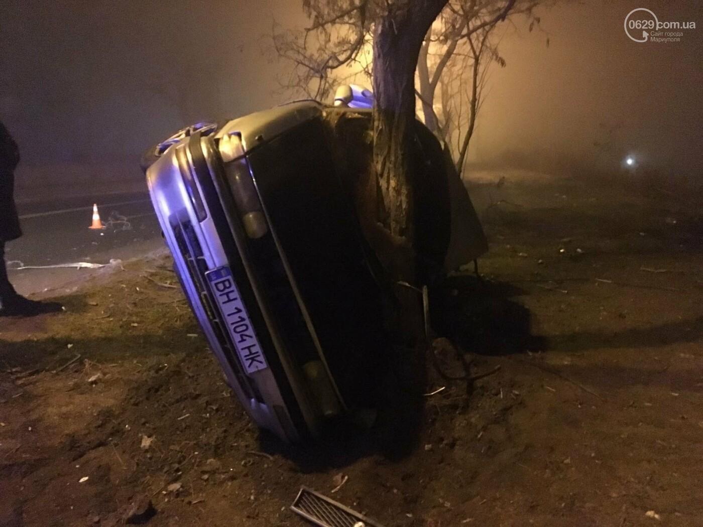 Жуткая авария на Левобережье Мариуполя. Пострадали четверо человек, - ФОТО, фото-1