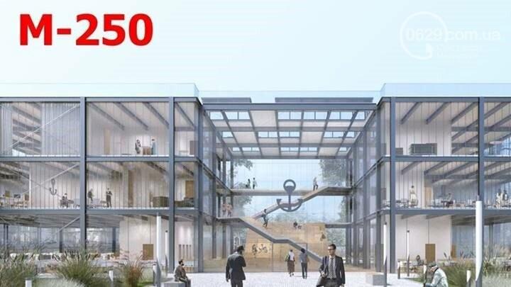Молодые архитекторы разработали проект приемной для мариупольского мэра, - ФОТО, фото-2