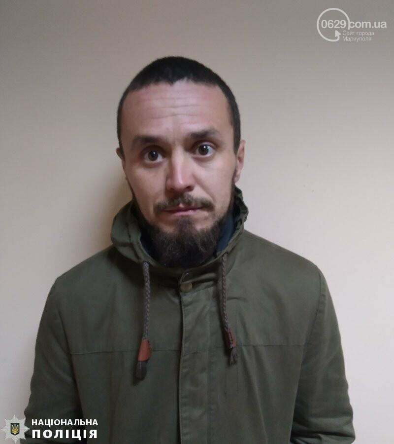 В Мариуполе разыскивают грабителя. - ФОТО, фото-1