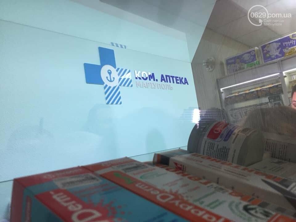 Мэр Мариуполярешил захватить аптечный рынок,- ФОТО, ВИДЕО, фото-2