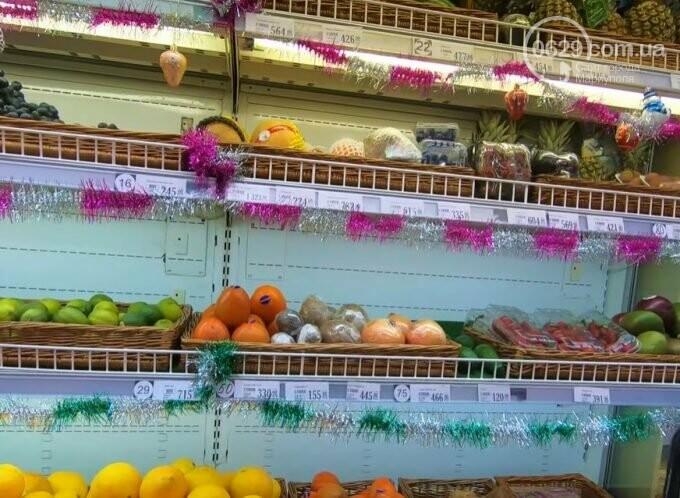 Почем еда в Донецке? Стали известны цены в супермаркете на оккупированной территории , - ФОТО, фото-1