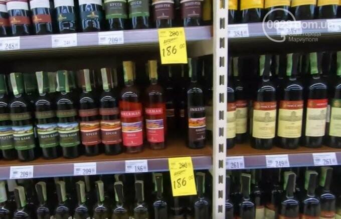 Почем еда в Донецке? Стали известны цены в супермаркете на оккупированной территории , - ФОТО, фото-3