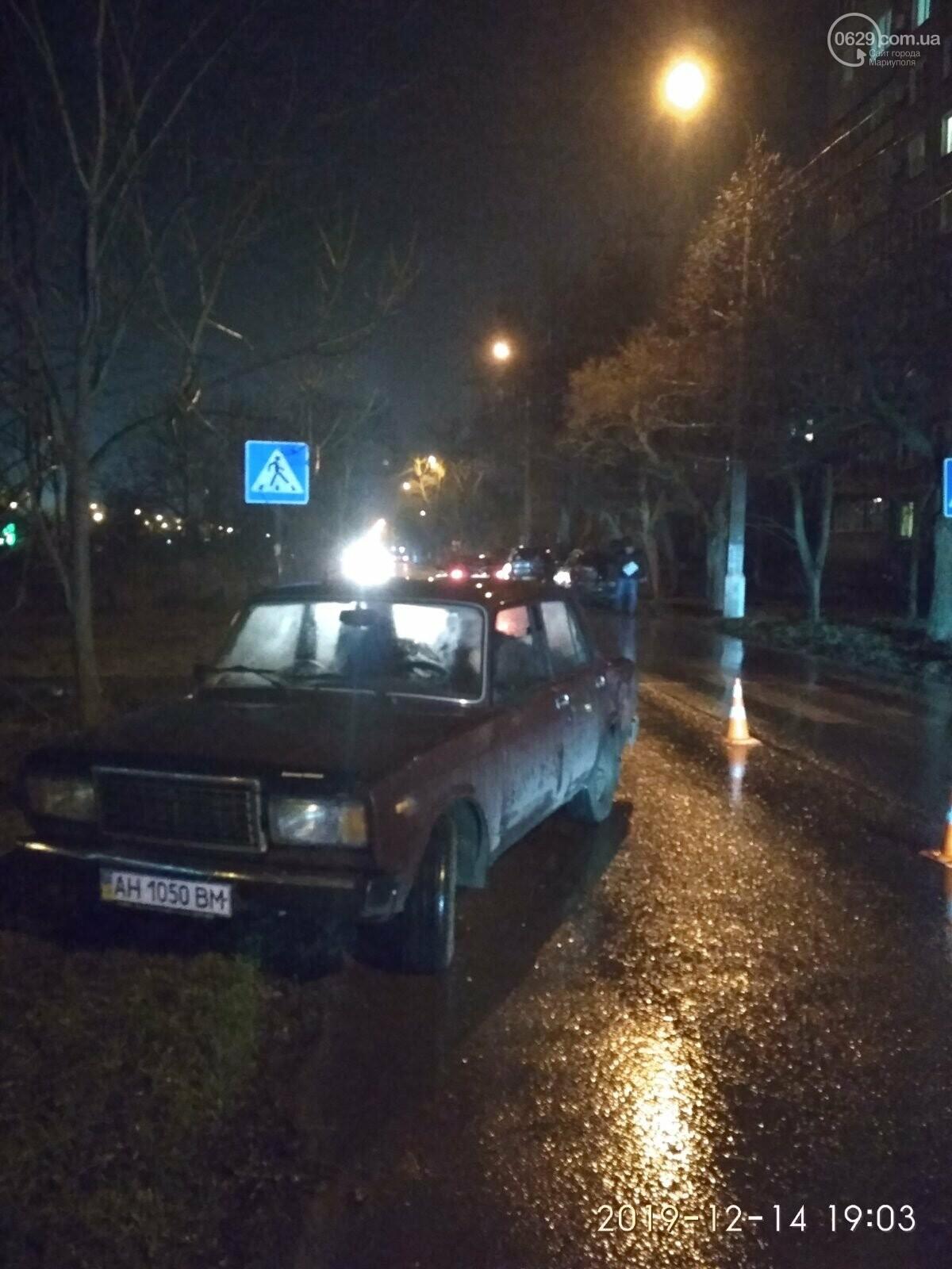 """В Мариуполе на """"зебре"""" сбили пешехода, - ФОТО, фото-1"""