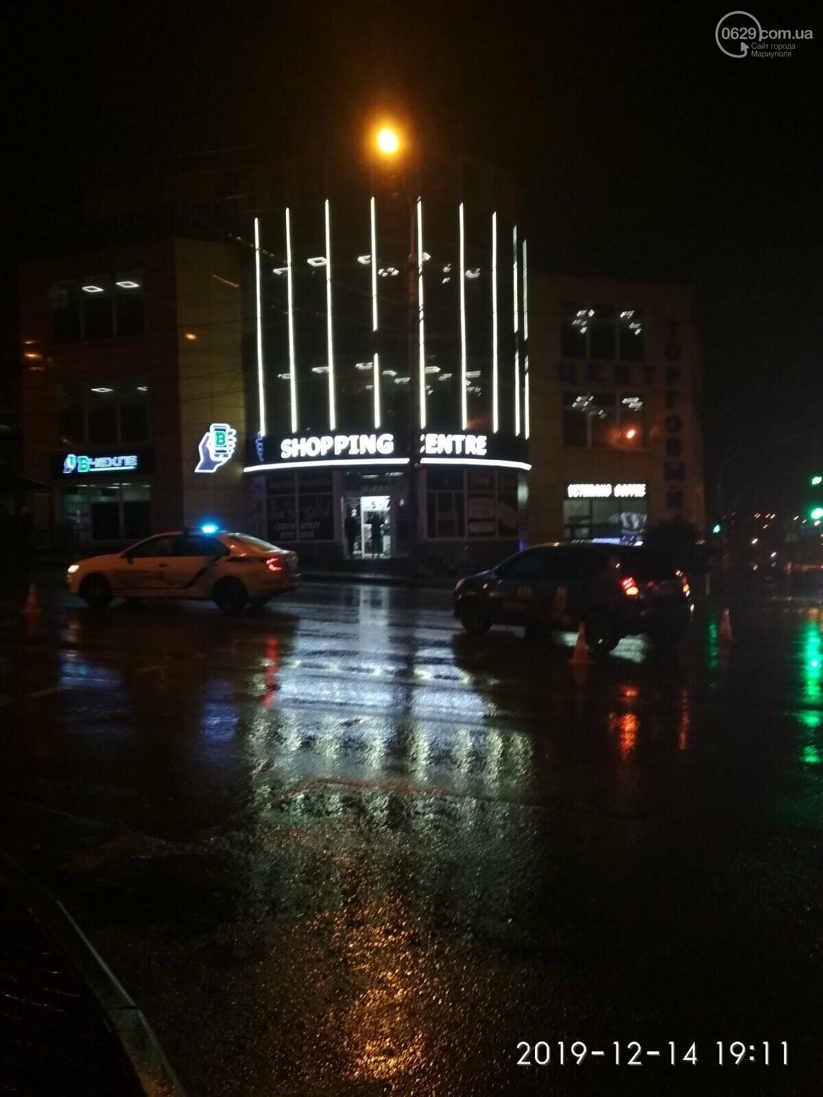 В Мариуполе ухудшилась ситуация на дорогах.  Четвертая авария за вечер, - ФОТО, фото-1