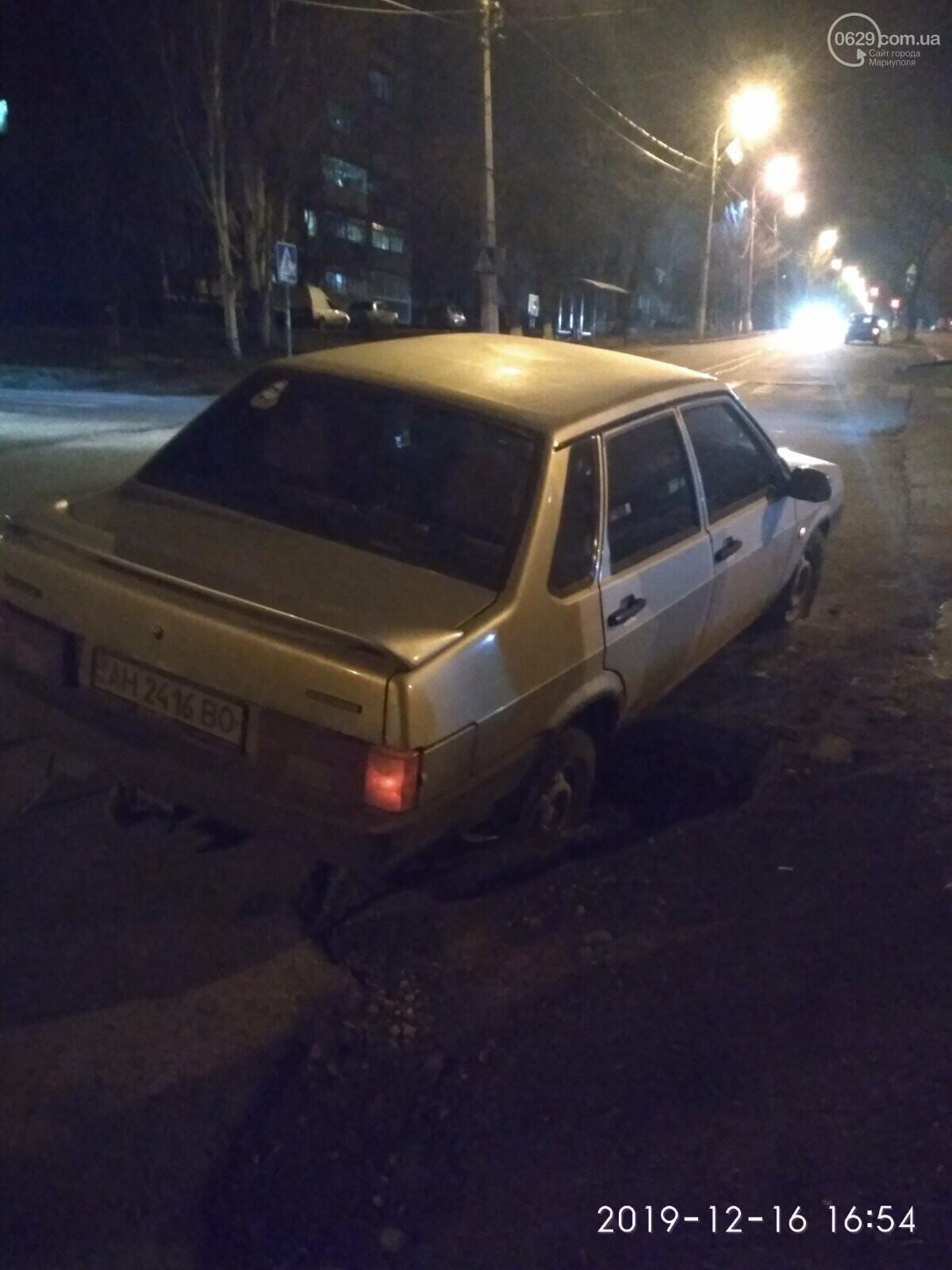В Мариуполе машина провалилась под асфальт, - ФОТО, фото-3