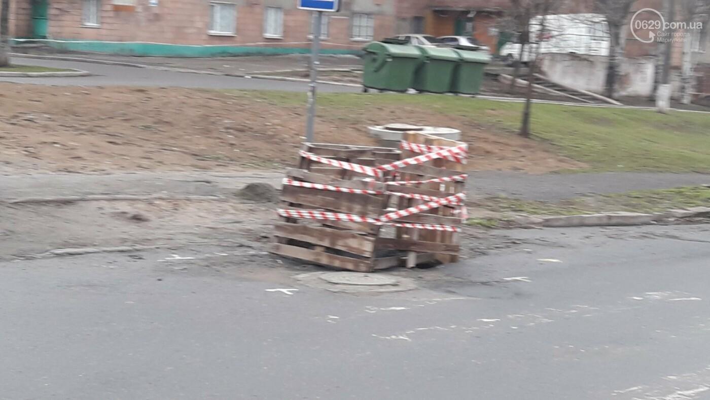 В Мариуполе машина провалилась под асфальт, - ФОТО, фото-5