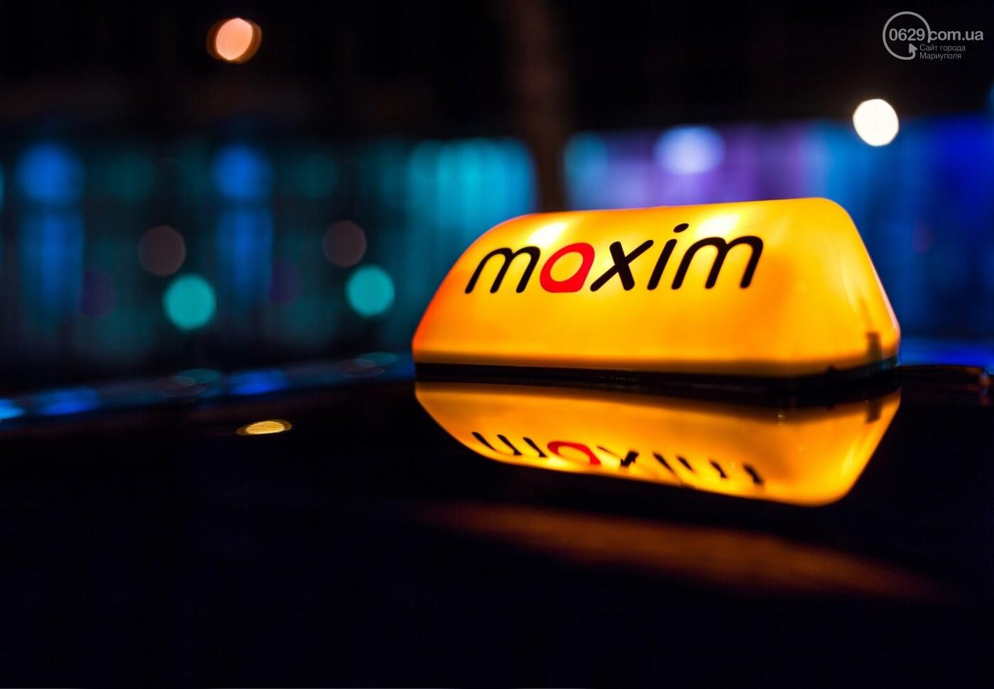 3 способа быстрее уехать на такси в Новый год, фото-1