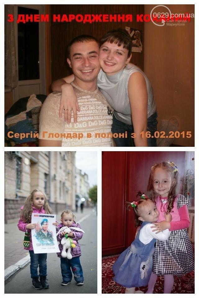 33 круга ада. Украинский спецназовец уже 4 года находится в плену боевиков, - ФОТО, фото-6