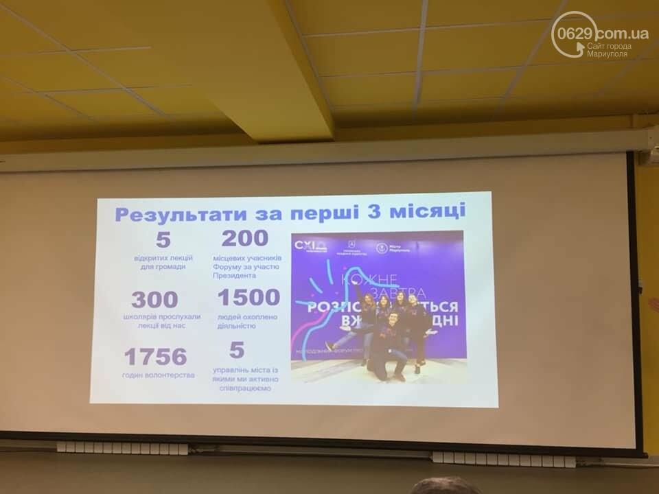 В Украинской академии лидерства рассказали, как будут развивать Мариуполь,- ФОТО, фото-5