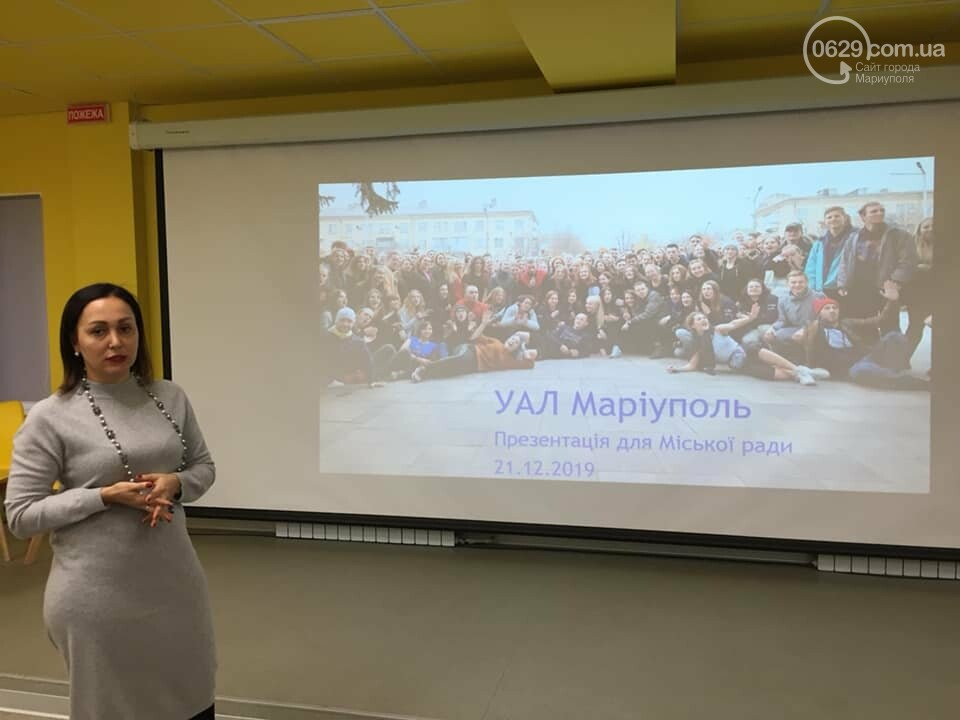В Украинской академии лидерства рассказали, как будут развивать Мариуполь,- ФОТО, фото-4