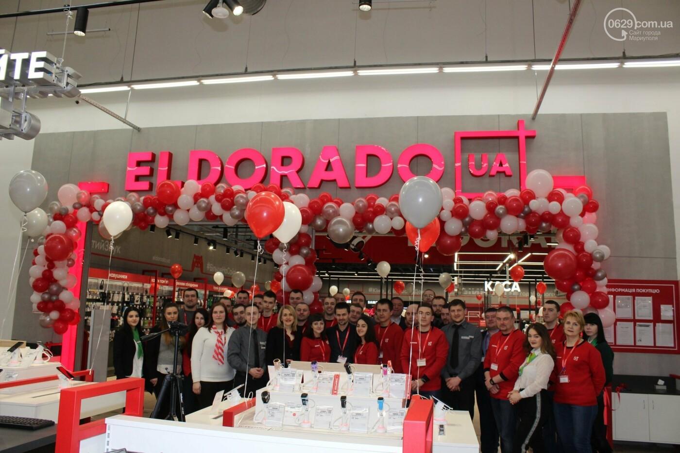Акции и скидки от Eldorado в мариупольских магазинах, фото-2