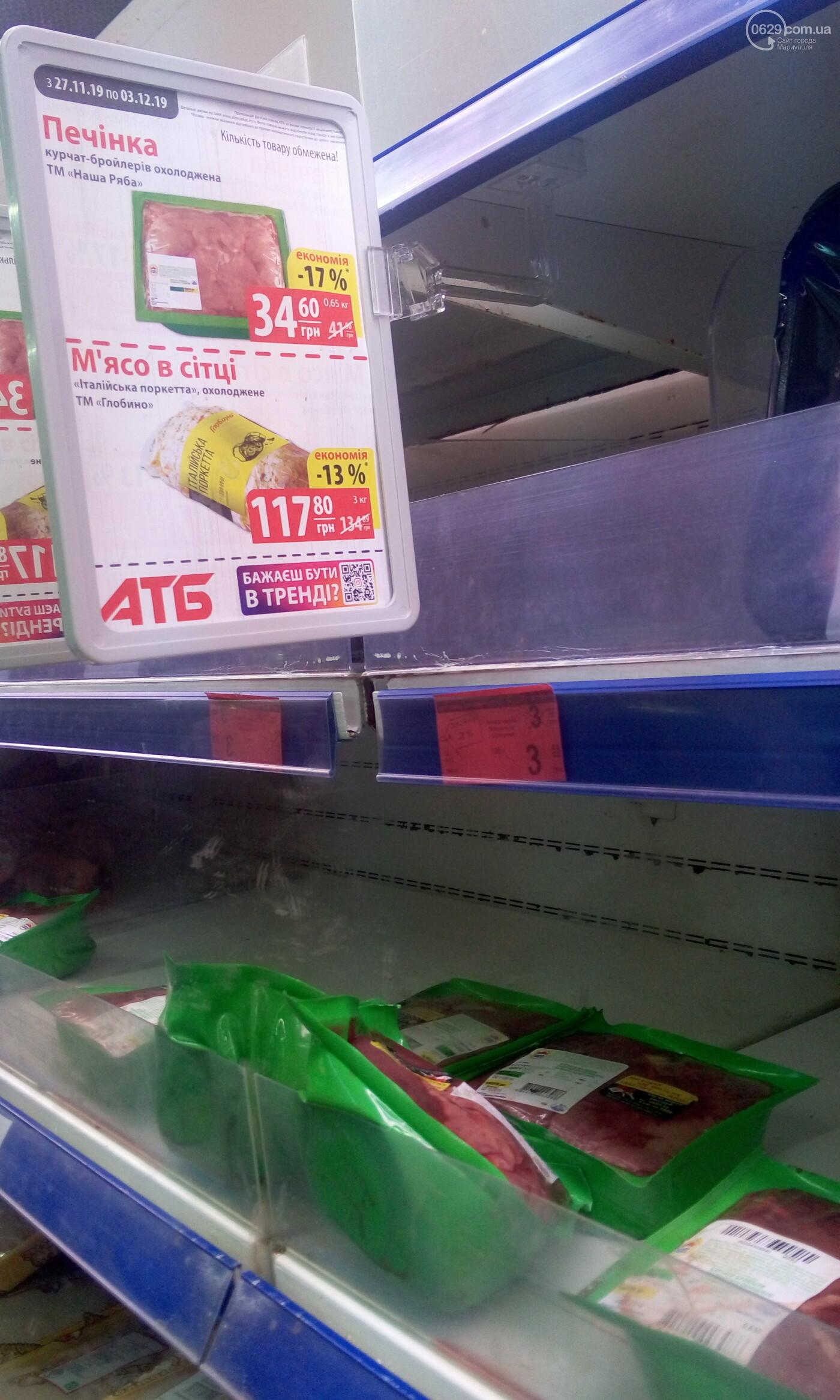 Первый независимый рейтинг мариупольских супермаркетов, фото-42