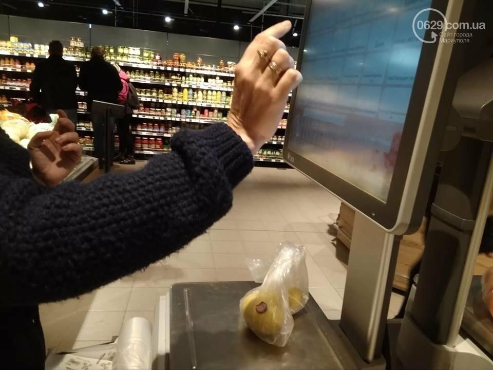 Первый независимый рейтинг мариупольских супермаркетов, фото-28