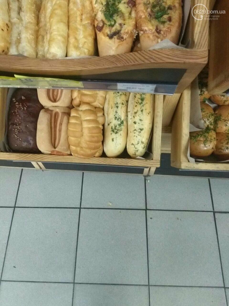 Первый независимый рейтинг мариупольских супермаркетов, фото-10