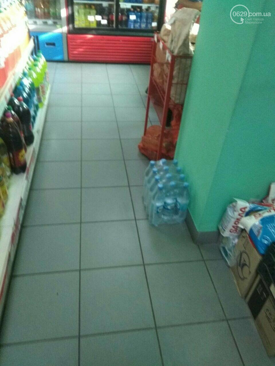 Первый независимый рейтинг мариупольских супермаркетов, фото-11