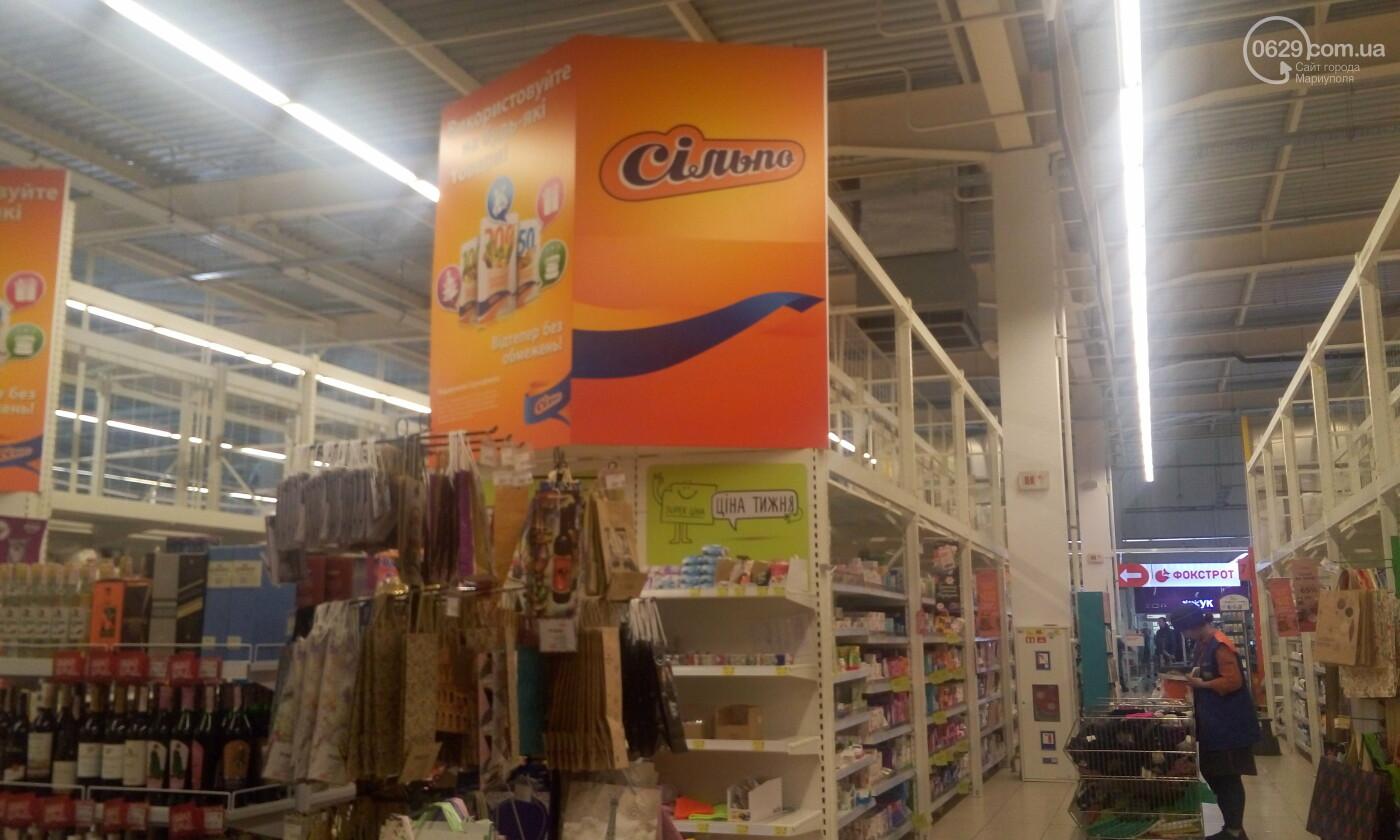Первый независимый рейтинг мариупольских супермаркетов, фото-3