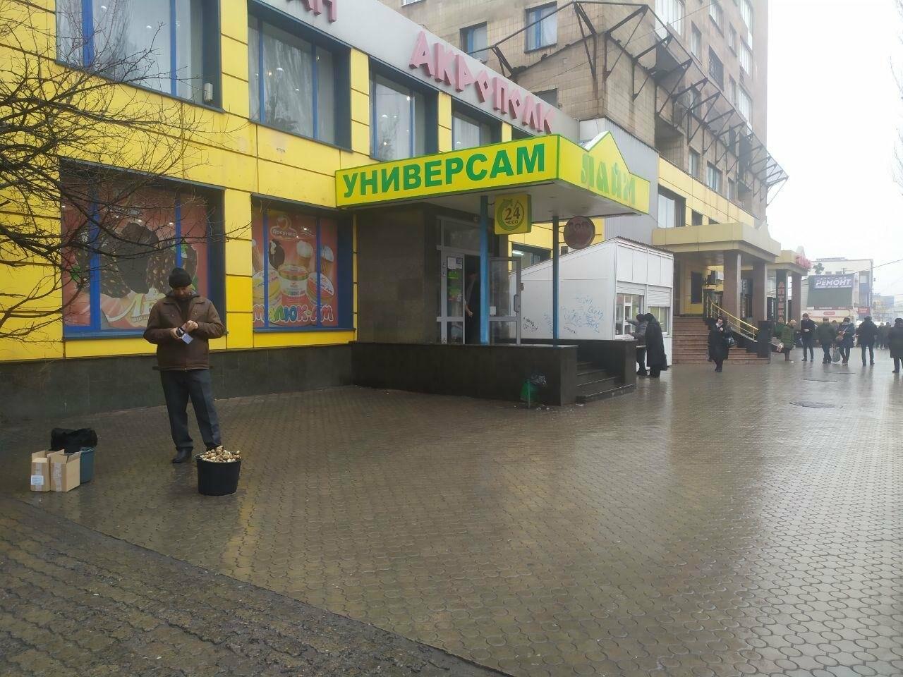 Первый независимый рейтинг мариупольских супермаркетов, фото-8