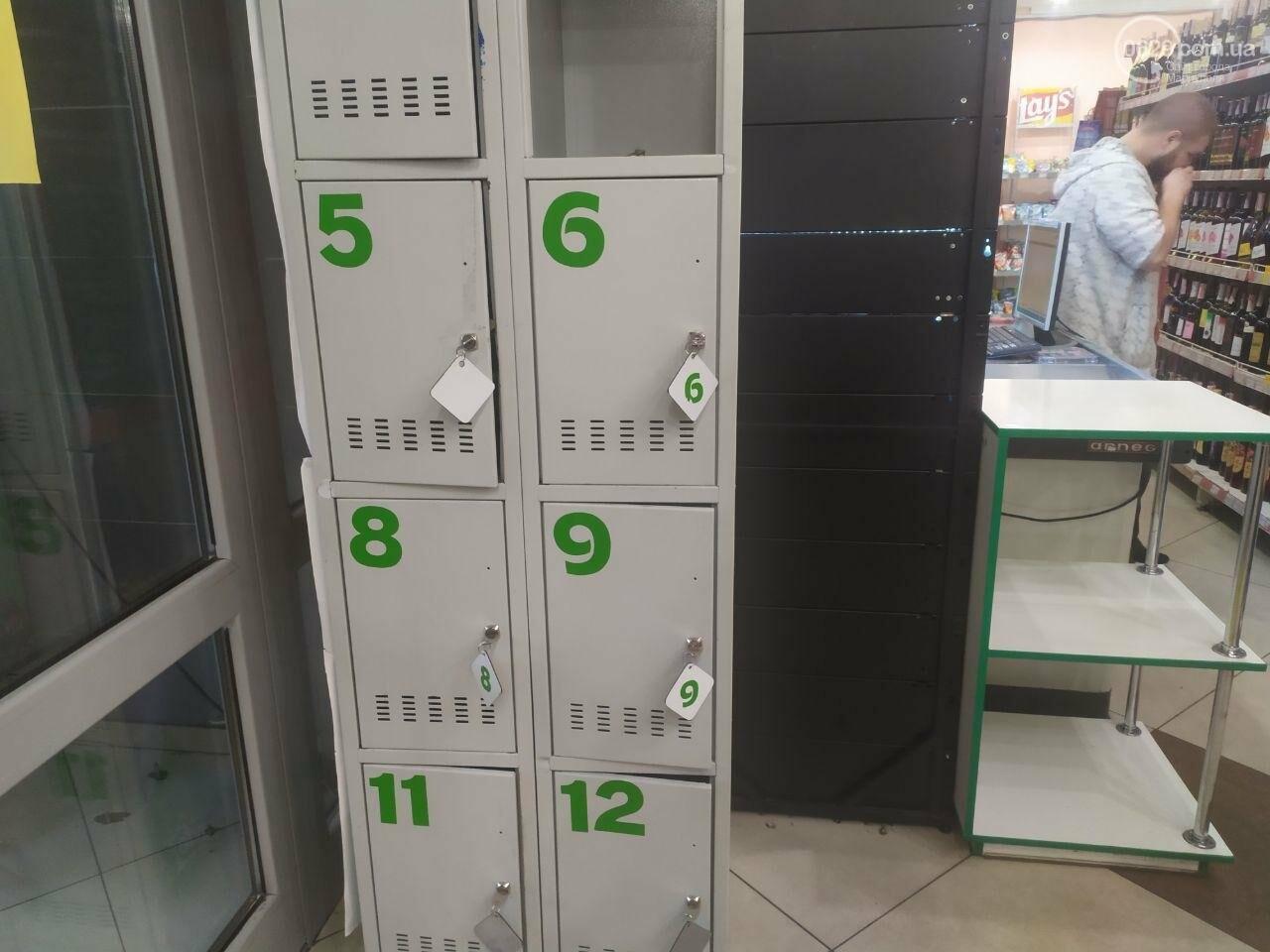 Первый независимый рейтинг мариупольских супермаркетов, фото-46