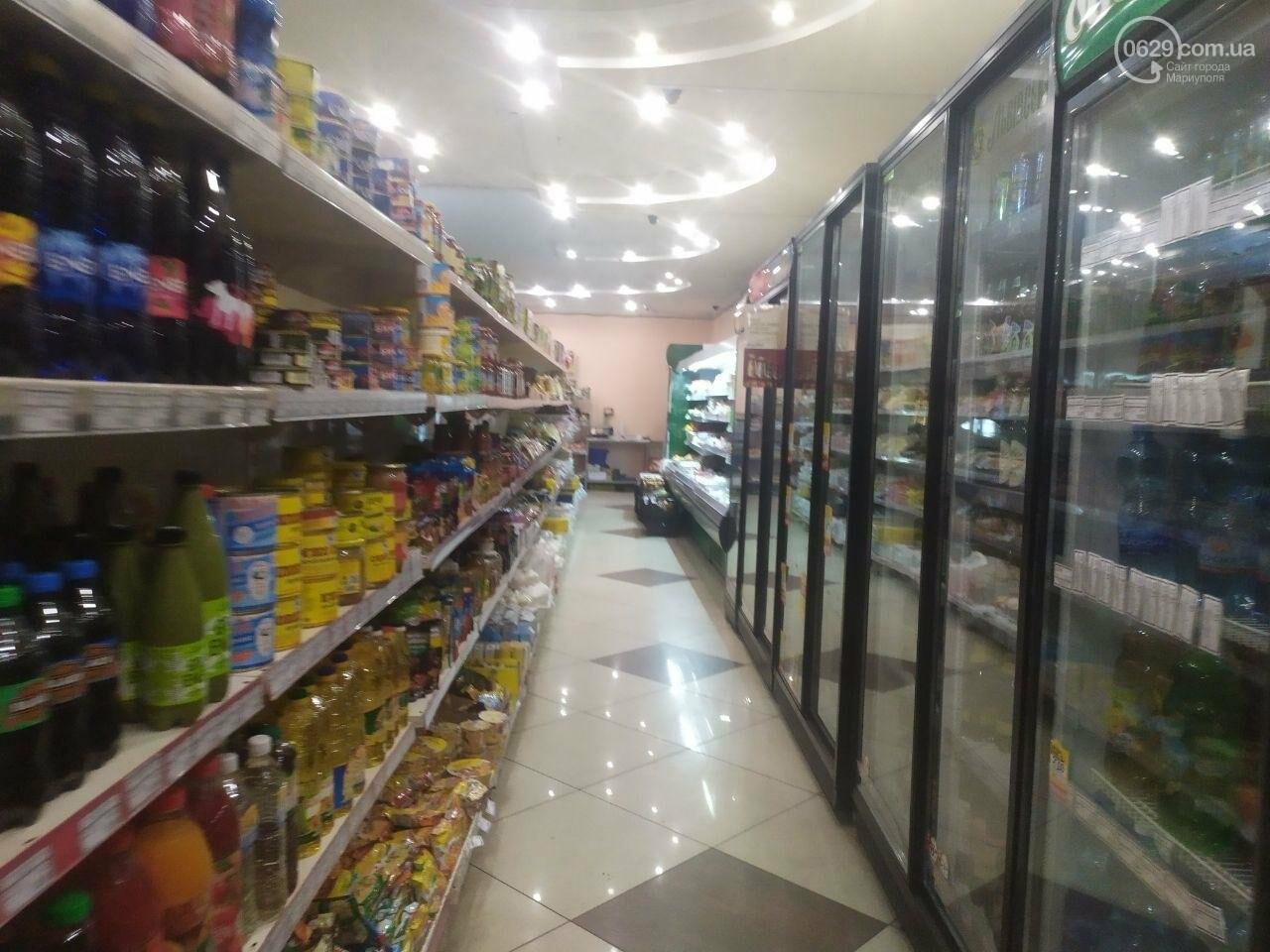 Первый независимый рейтинг мариупольских супермаркетов, фото-47