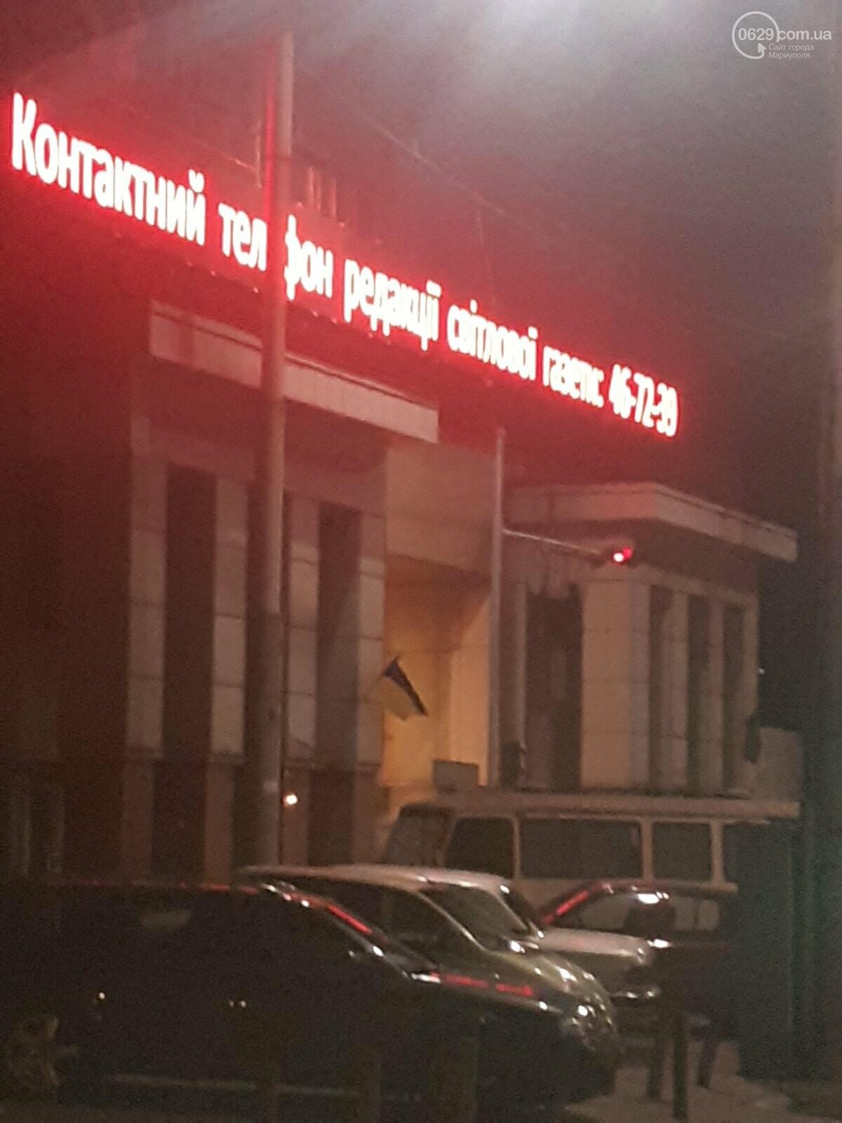"""В Мариуполе пьяная женщина на """"Ланосе"""" снесла ограждение на ул. Набережной, -  ФОТО, фото-5"""