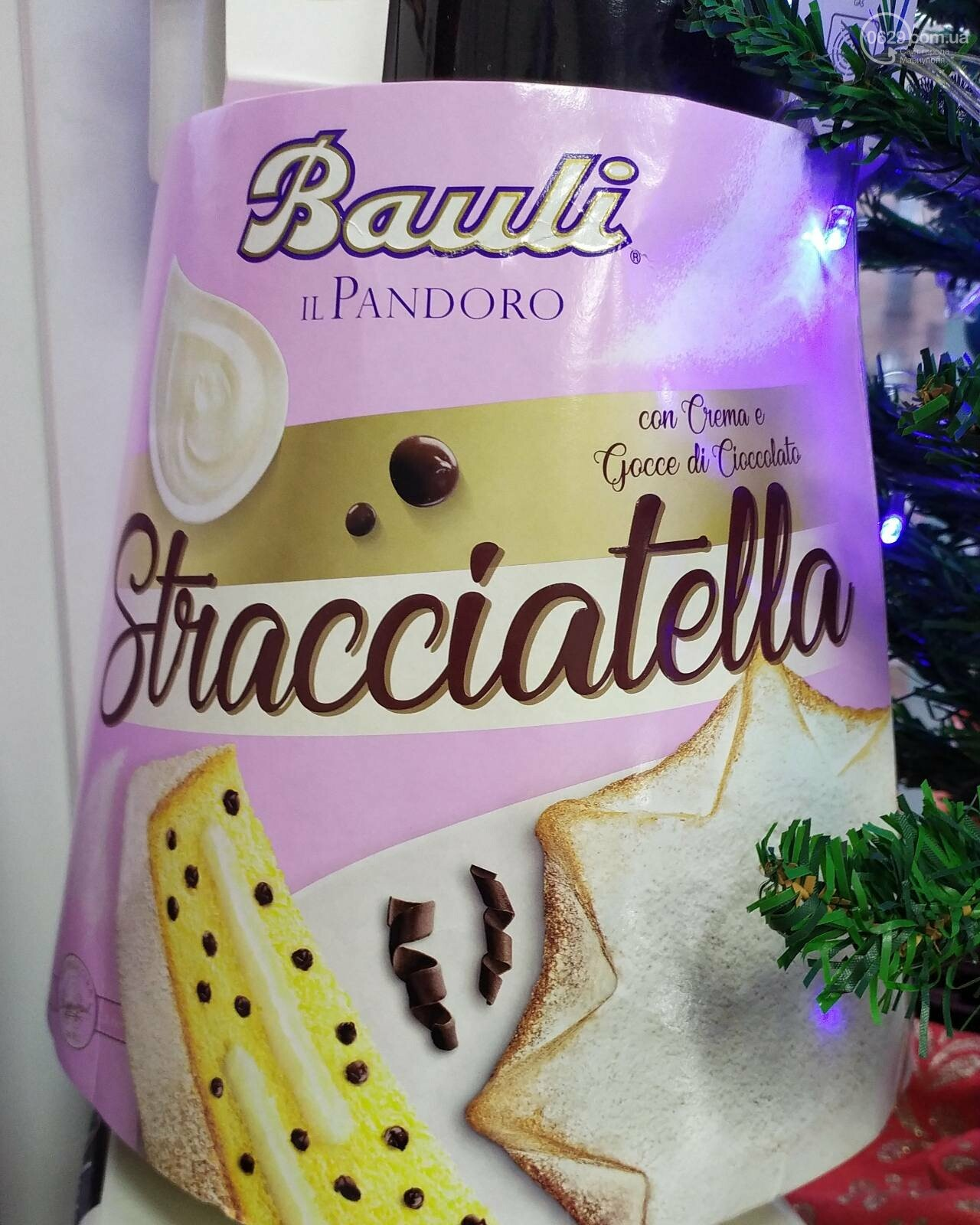 Маленький итальянский магазин Mirabella дарит подарки к Рождественскому столу, фото-10