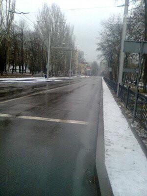 Как Донецк отпраздновал Новый год, - ФОТО, фото-7