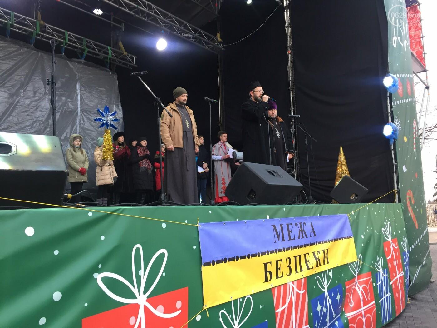 В Мариуполе прошёл первый фестиваль колядок, фото-9