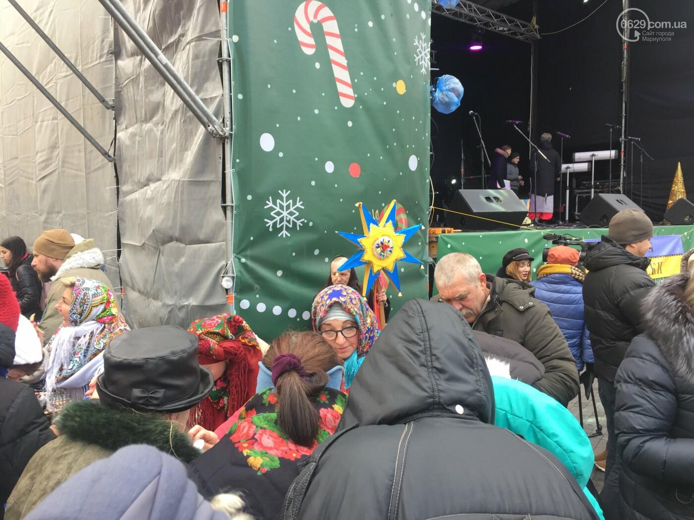 В Мариуполе прошёл первый фестиваль колядок, фото-1