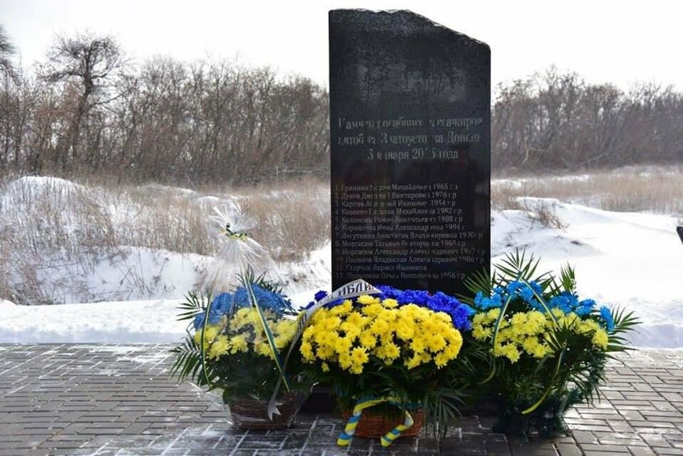 Сегодня исполняется 5 годовщина трагедии под Волновахой,- ФОТО, фото-6