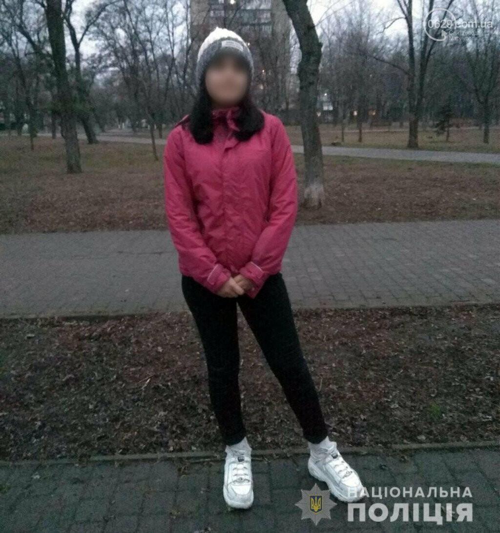В Мариуполе нашли 15-летнюю девочку, которая 3 дня не ночевала в общежитии, - ФОТО, фото-1