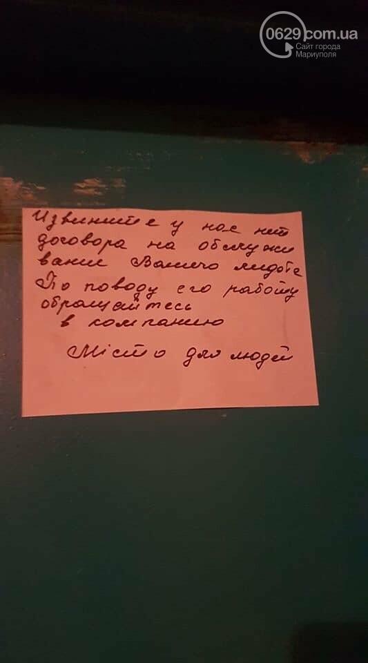 В Мариуполе отключили сразу 15 лифтов, - ФОТО, Дополнено, фото-1