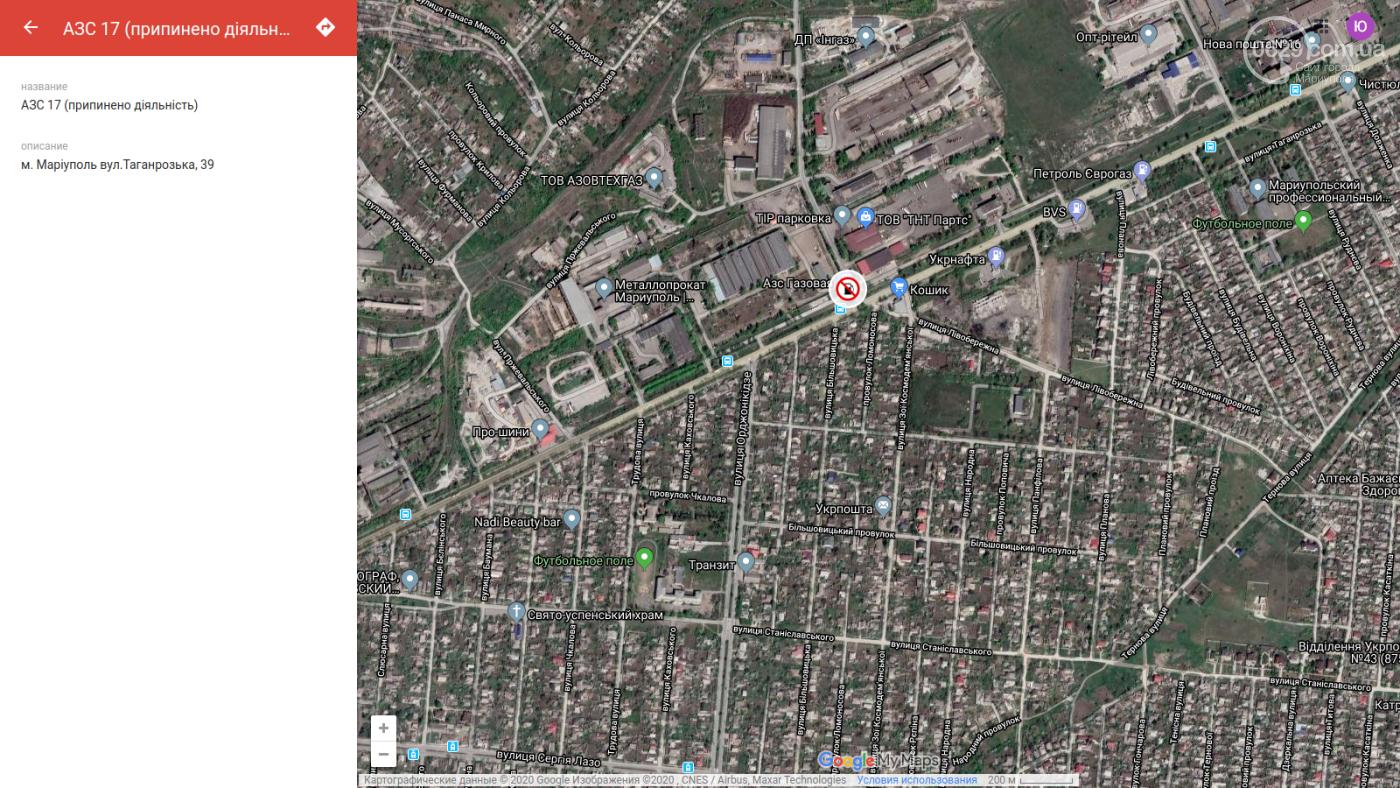 Прокуратура сделала интерактивную карту нелегальных заправок, три расположены на территории Мариуполя,- ФОТО, фото-3