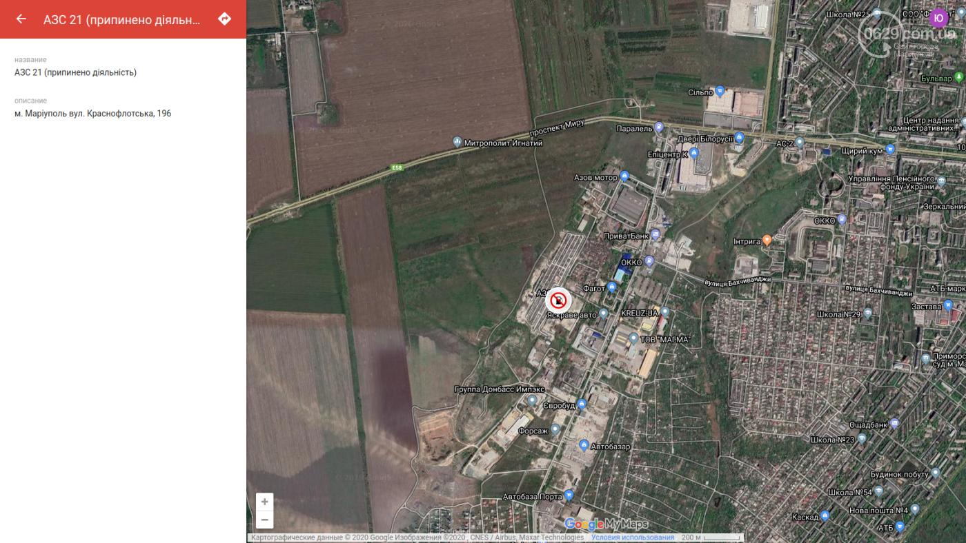 Прокуратура сделала интерактивную карту нелегальных заправок, три расположены на территории Мариуполя,- ФОТО, фото-5