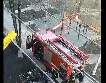 В Мариуполе горела квартира на восьмом этаже, фото-1