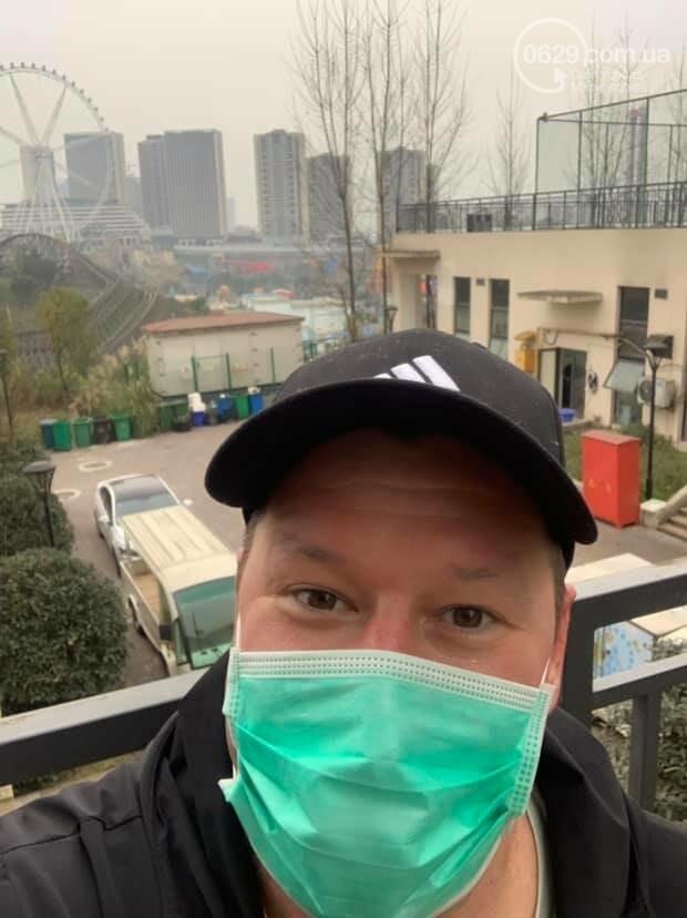 Про Китай, коронавирус и мариупольцев в эпицентре инфекции, - ФОТО, фото-1