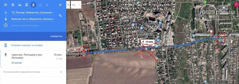 """На """"Квартале Азовье"""" отменили остановку коммунального транспорта, фото-1"""