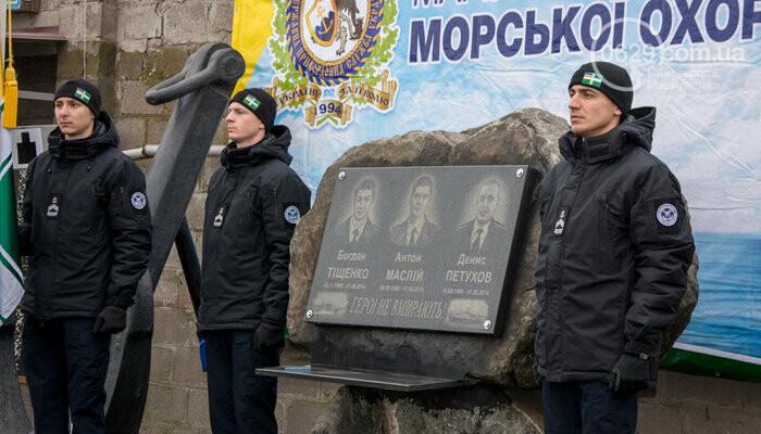 В Мариуполе открыли памятник морякам-пограничникам, погибшим в Азовском море, - ФОТО, фото-4
