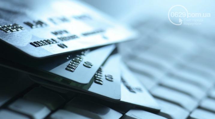 кредит без отказа на личный счёт быстро срочно