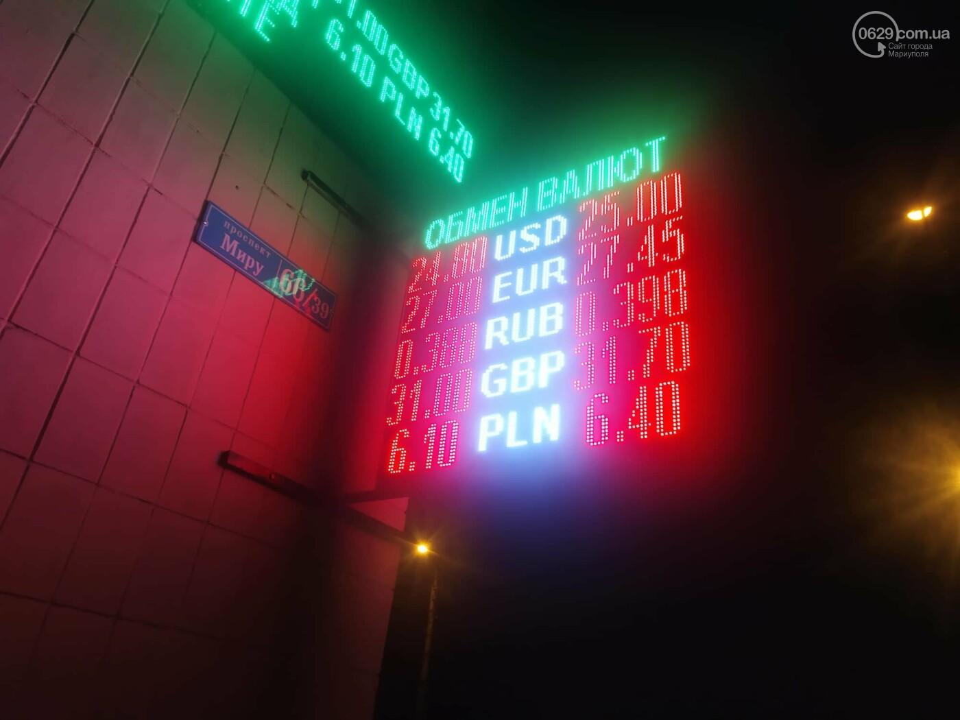 Курс доллара в Мариуполе вырос до 25 гривен, - ФОТО, фото-2