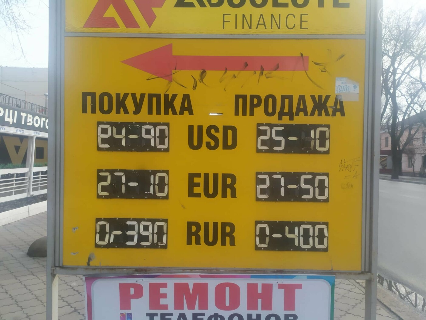 Взять кредит азовская кредитная компания мариуполь где взять авто кредит