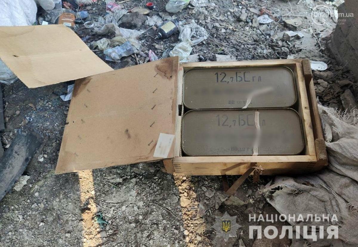 На одной из улиц Мариуполя нашли ящик с боеприпасами, - ФОТО, фото-3