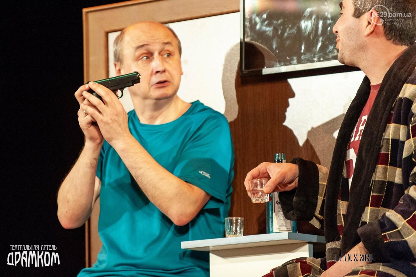 """""""Контрабас разбушевался"""": непрофессиональные актеры два дня собирали аншлаг,- ФОТО, фото-13"""