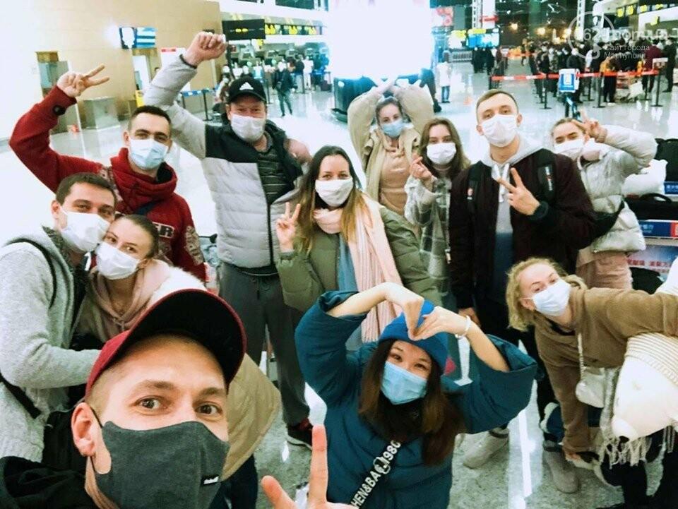 Мариупольцы эвакуировались из Китая из-за коронавируса, фото-1