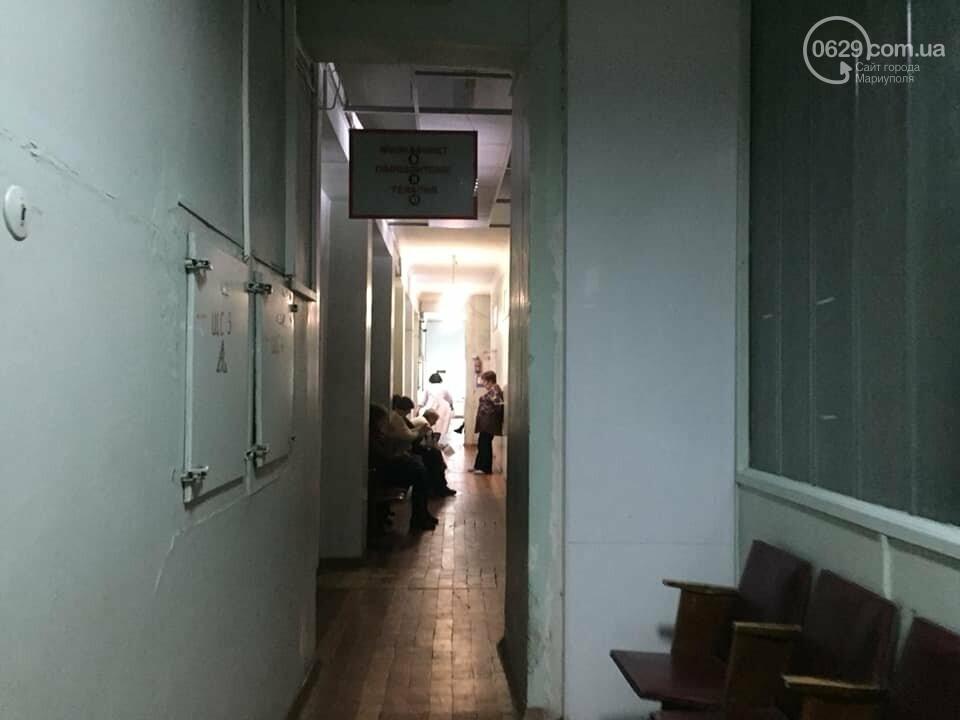 Кто в Мариуполе может бесплатно полечить зубы, фото-5